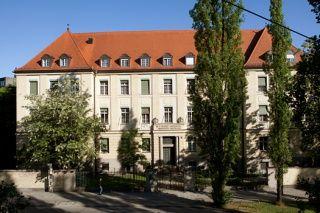 Педиатрическая клиника — Лечение в Германии
